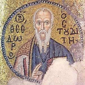Monastery of Stoudios - Image of St. Theodore the Studite (11th-century mosaic from Nea Moni monastery on Chios).