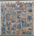 Sugoroku1852merchants.jpg