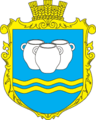 Suhorichchya s.png