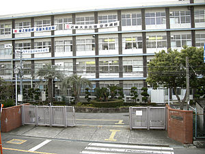 Osaka Prefectural Azuma Suita Senior High School