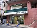 Sumitomo Mitsui Banking Corporation Hiyoshi Branch.jpg