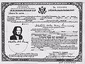 Summersby naturalisation certificate.jpg