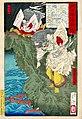 Susano-o no Mikoto and Princess Inada.jpg