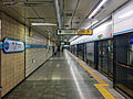 Suyu Station 20140228 145834.JPG