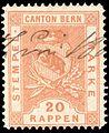Switzerland Bern 1880 revenue 20rp - 10C.jpg