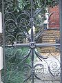 Sword Gates House at 32 Legare St.jpg