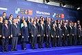 Szczyt NATO w Warszawie 2016.jpg