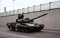 T-90 (5).jpg