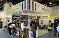 TCG-DOE & NTCG-ED booth, Taipei IT Month 20181203a.jpg