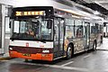 TCM 5006 3X.jpg