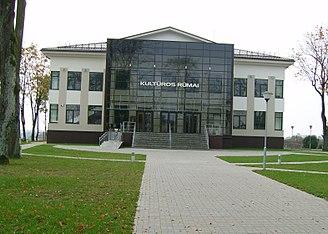 Tauragė - Tauragė Palace of Culture