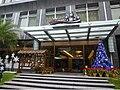 TVBS Neihu building entrance and Christmas tree 2010-01.jpg
