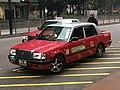 TW2252(Hong Kong Urban Taxi) 19-12-2019.jpg