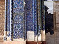 Tabriz Blue Mosque, Entrance.jpg