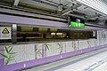 Tai Po Market Station 2017 09 part2.jpg