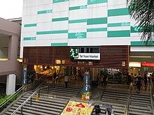 Tai Yuen Market (Hong Kong) .jpg