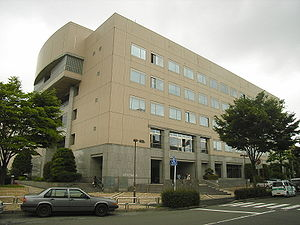 Taihaku-ku, Sendai - Taihaku Ward Office