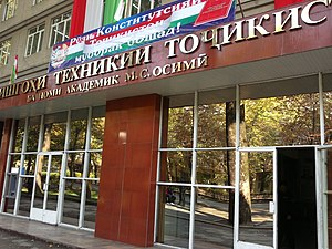 Tajik Technical University.jpg