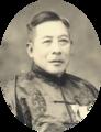 Tan Tiong-ho.png