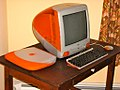 Tangerine iBook and iMac.jpg