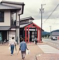 Tanigumi Station 19980503.jpg
