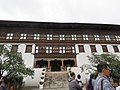 Tashichho Dzong Fortress in Thimphu during LGFC - Bhutan 2019 (28).jpg