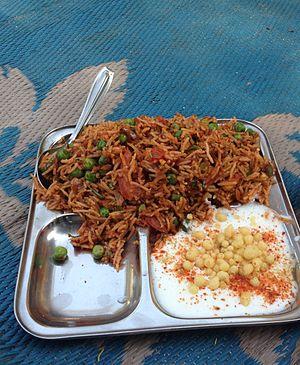 Raita - Pulao served with boondi raita