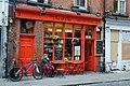 Tea shop (6178598965).jpg