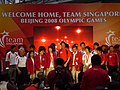 TeamSingapore-2008SummerOlympics-20080825.jpg