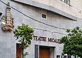 Teatre Micalet de València, exterior.JPG