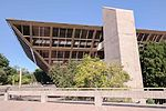 File:Tempe Municipal Building-4.jpg