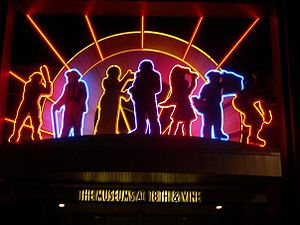 English: Main entrance of The American Jazz Mu...