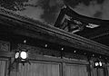 The Art of Preserving One's Own Culture and Heritage XXXII (KYOTO-JAPAN-YASAKA SHRINE) (1295497540).jpg