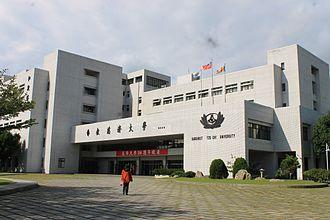 Hualien City - Tzu Chi University