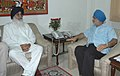 The Chief Minister of Punjab, Shri Parkash Singh Badal meeting the Deputy Chairman, Planning Commission, Shri Montek Singh Ahluwalia to finalize Annual Plan 2009-10 of the State, in New Delhi on June 26, 2009 (1).jpg
