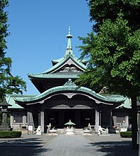 The Great Kanto Earthquake. at Tokyo Memorial Hall for the Casualties.jpg