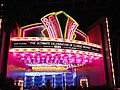 The Great Movie Ride indoor marquee.jpg