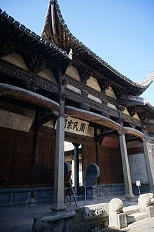 The Memorial Temple for the family of Zhou in Jixi County 09 2015-01.JPG