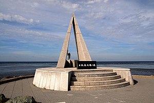 Cape Sōya - Image: The Most Northern Land of Japan Memorial