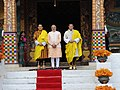 The Prime Minister, Shri Narendra Modi at the lunch hosted by the King of Bhutan, His Majesty Jigme Khesar Namgyel Wangchuck, in Thimphu, Bhutan on June 16, 2014 (1).jpg