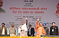 The Prime Minister, Shri Narendra Modi at the public meeting, at Amity University Ground, in Noida, Uttar Pradesh (1).jpg