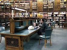Marx Library Room Registering