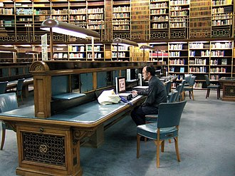 British Museum Reading Room - The reading desks