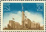 The Soviet Union 1939 CPA 664 stamp (Pavilion perf).jpg