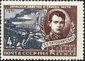 The Soviet Union 1961 CPA 2547 stamp (World War II Hero Sergeant Victor Miroshnichenko and Battle).jpg