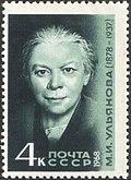 Maria Ilyinichna Ulyanova
