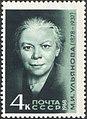 The Soviet Union 1968 CPA 3603 stamp (Maria Ilyinichna Ulyanova (1878–1937)).jpg