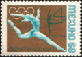 The Soviet Union 1968 CPA 3645 stamp (Women's Artistic Gymnastics. Stag Jump).png