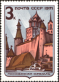 The Soviet Union 1971 CPA 4030 stamp (Pskov Krom and Velikaya River).png