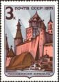 The Soviet Union 1971 CPA 4030 stamp (Pskov Krom and Velikaya River).png